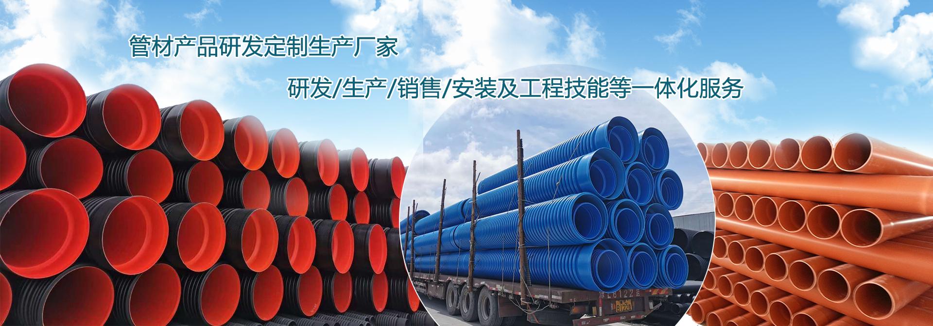 改性聚氨酯(EPTU)型材缠绕管